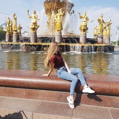 Настя Аршинская