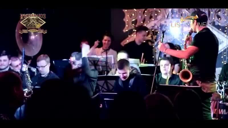 Dani Yard Orchestra в Ритм-Блюз кафе