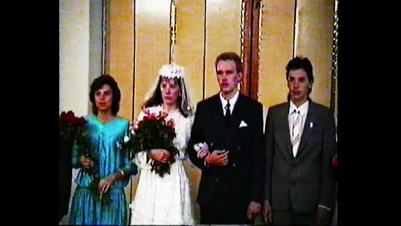 Наша свадьба с кассеты 15 августа 1992г.