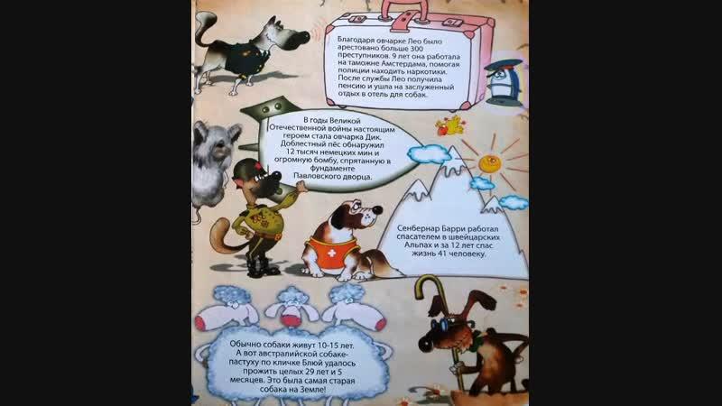 Акция дети против жестокого обращения с животными