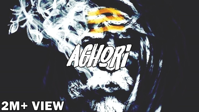 Aghori 🎧 Bass Boosted 🎧PSY TRANCE MIX 🎧 Pyschedelic Trap Mix Stotram