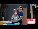 Шестилетняя Маша нуждается в помощи новосибирцев, чтобы начать ходить