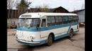 Старый ЛАЗ 695м найденный на космодроме снова в строю Шоу Retro Bus Советские автобусы 2 с