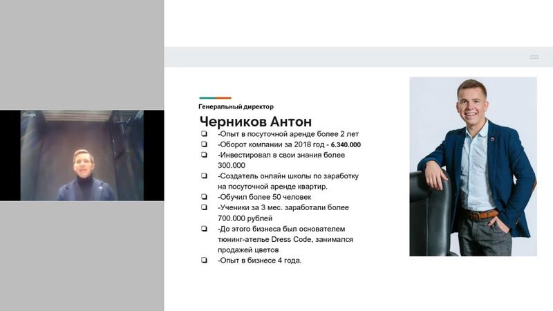 Вебинар БИЗНЕС НА ПОСУТКЕ Инвестирую 100 тыс рублей 🔥