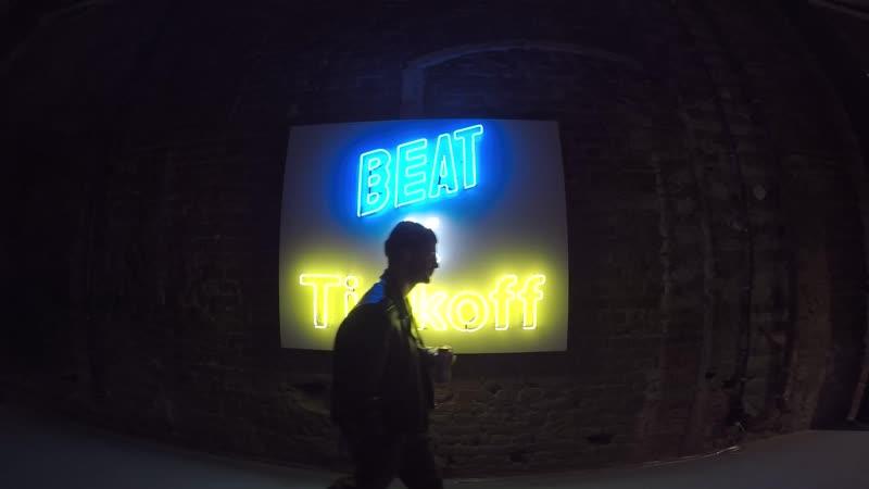 Beat Weekend х Port Sevkabel