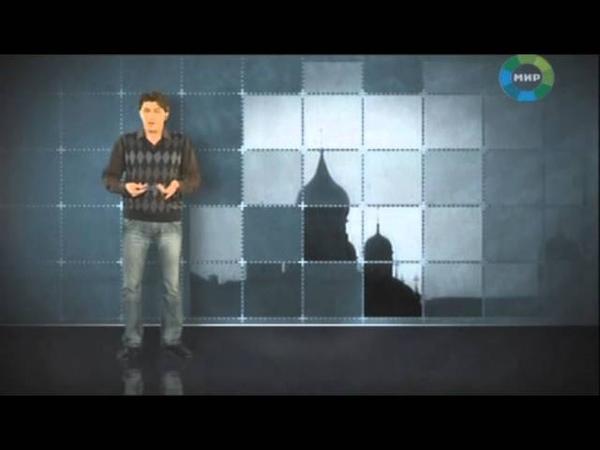 002. Секретные материалы. Берлинская стена (03.11.2009)