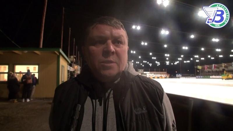 Николай Ярович о матче Водник Болтик 20 октября 2018 года