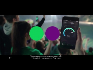 РЕКЛАМА_МЕГАФОН - КАТЯ_IOWA(АЙОВА) feat. BURITO -САМЫЙ_БЫСТРЫЙ_ИНТЕРНЕТ  (Премьера 2018) 4K