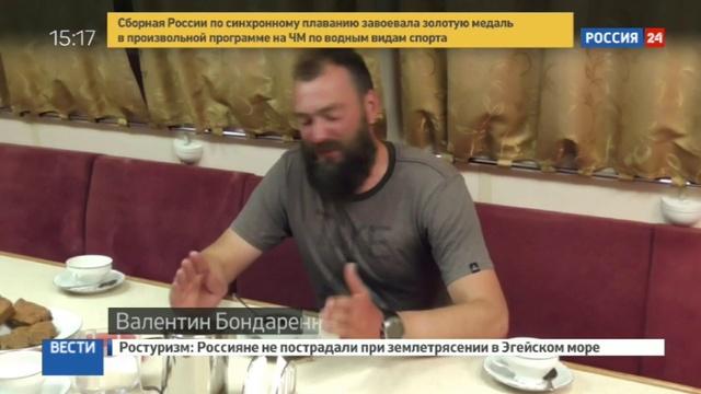 Новости на Россия 24 • Пограничники России выловили у Крыма тонувшего украинца, который плыл в Турцию