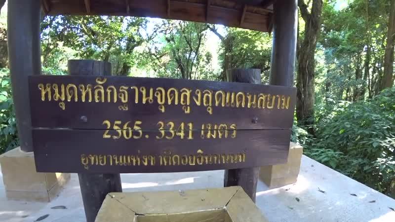 10 Замерзшие в Таиланде. Адская кухня. Бросил гид в пещере