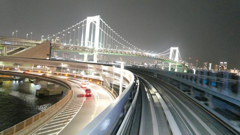「ゆりかもめ」前面展望「夜景」全区間(豊洲 - 新橋)「7300系」[4K]Cab View Yurikamome Line Tokyo 20180401