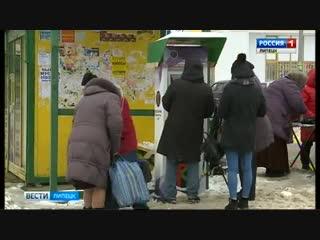 Проблему с пополнением транспортных карт в банковских терминалах обещают скоро решить