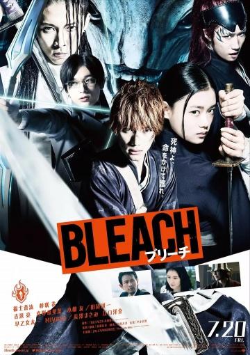 Блич  (Bleach)  2018 смотреть онлайн