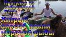 Как ловить ХИТРУЮ рыбу в море Набережная Ялты Космический рисунок