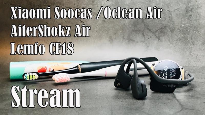 Стрим AfterShokz Trekz Air Soocas Ocean Air Lemfo CF18
