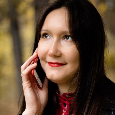 Светлана Бережная