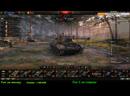 ПТ-САУ 8-го уровня Charioteer, путь к топ стволу!
