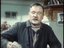 История Ленфильма 1954 год Большая семья