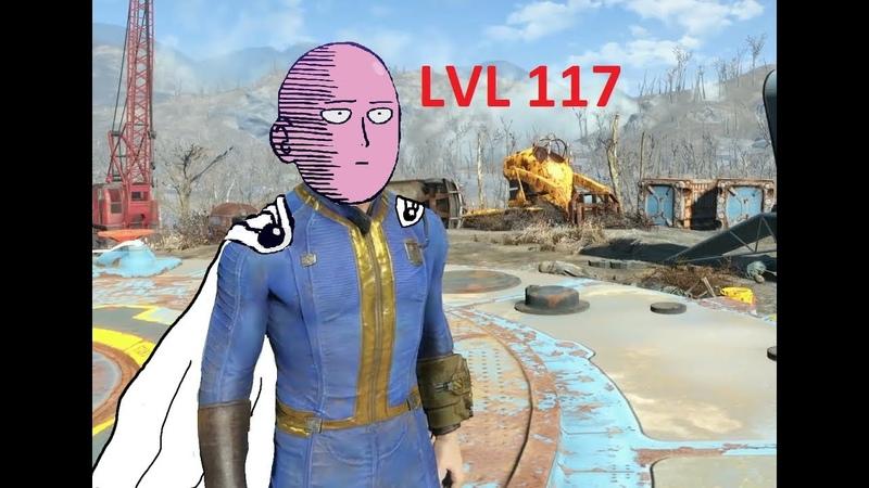 Fallout 76 Как быстро поднять левел до 50 и выше?