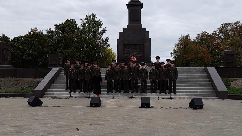 Голос Гвардии Когда мы были на войне