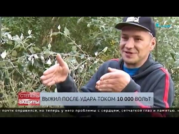 Петербуржец выжил после удара током в 10 тысяч вольт