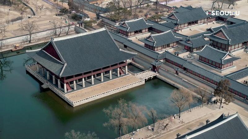A Seoul's Viewpoint Gyeongbokgung Palace