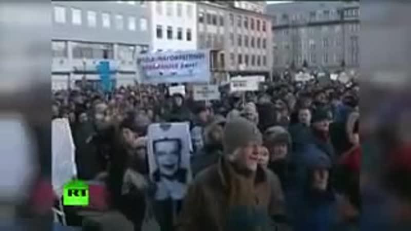 Исландия Рейкьявик 2008 референдум