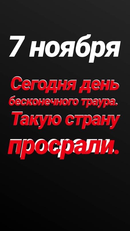 Сергей Крюков | Иваново