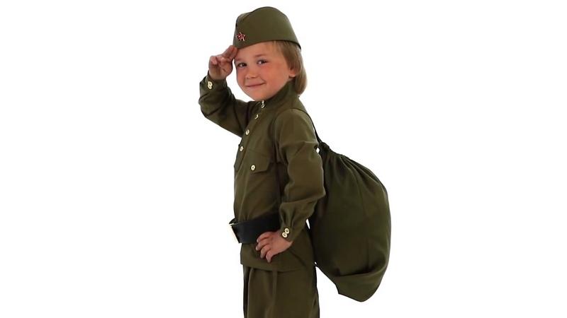 👍 Костюм Солдат ВОВ 🎖 для мальчика - Магазин GrandStart.ru ❤️