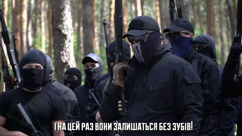 «Русского мира не будет!» — неонацисты угрожают харьковчанам «больницами и морга