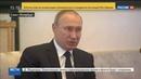Новости на Россия 24 • Владимир Путин и вице-президент Ирака Нури аль-Малики обсудили совместную борьбу с терроризмом