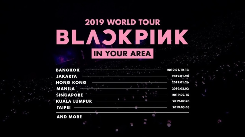 BLACKPINK - 2019 WORLD TOUR [IN YOUR AREA] SPOT