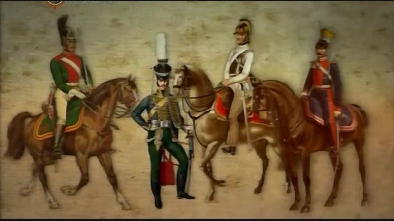 Русская императорская армия Драгуны