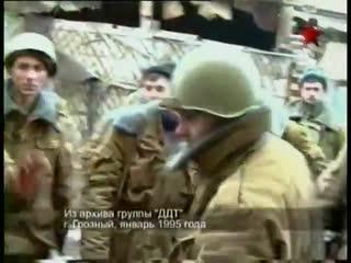 Юра Шевчук в Чечне. ДДТ
