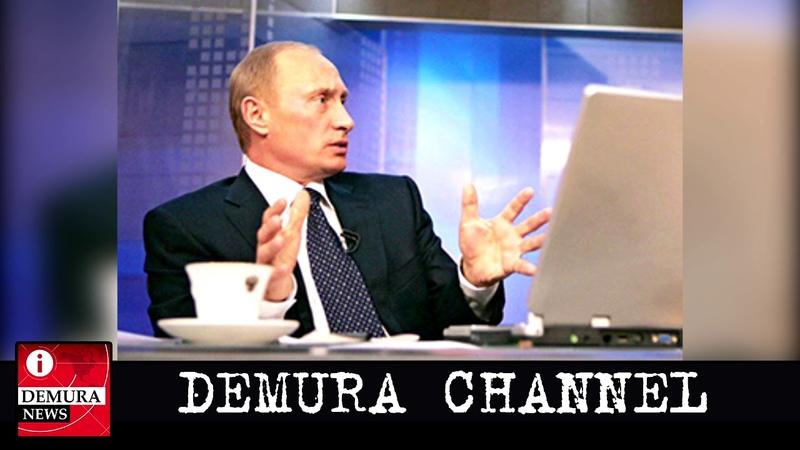 Режим Путина дал течь Приближенные правителя РФ бегут с корабля