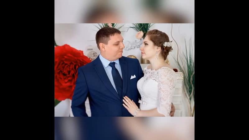 Свадьба моими глазами
