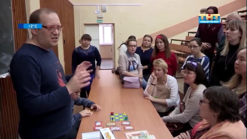 ТНТ Новый регион. Живу в Ижевске. Geek Teachers Fest.