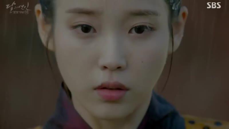 OST - Epik High ft Lee Hi
