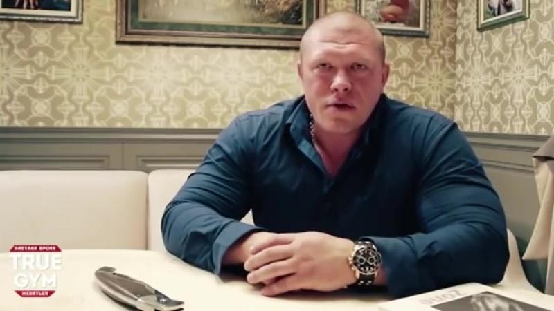 КАК КОКОРИНА И МАМАЕВА ВСТРЕТИЛА БУТЫРКА Алексей Казаков