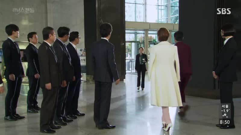 Дорама Каннамский скандал / Gangnam Scandal / 강남 스캔들 / Gangnam Seukaendeul 14 серия Ex 14