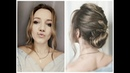 Быстрая прическа на длинные волосы | Идеи причесок | Hairstyles for five minutes