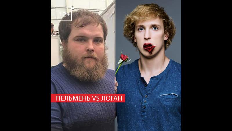 Чемпион по пощёчинам «Пельмень» принял вызов звезды YouTube Логана Пола – Россия 1