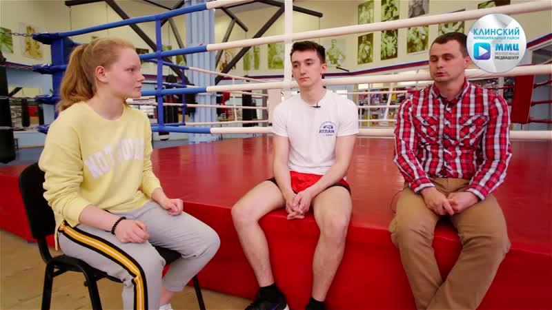 Интервью с Никитой Роговым - победителем Первенства России по кикбоксингу. Часть 2