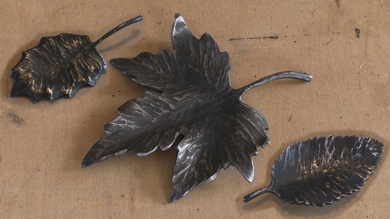 Кленовый листик ковка