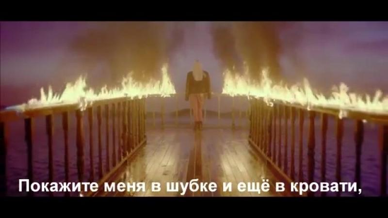 BLACKPINK Playing wiht fire Если бы песня была о том что происхидит в клипе