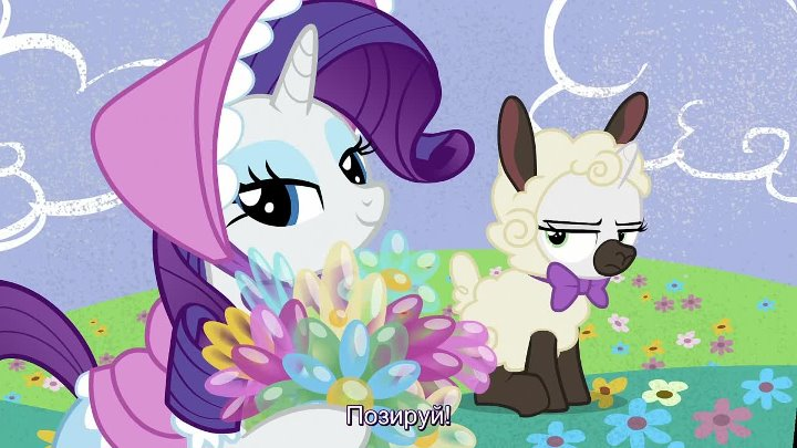 My Little Pony: FiM | Сезон 7, серия 6 — Forever Filly [HD] [русские субтитры]