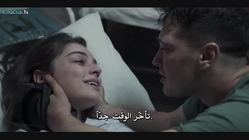The Protector | Лейла, я спасу тебя!