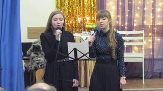 Кирилкина Катя и Белоусова Алина - песня: