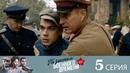 ТОП 6 х месяцев Индийские Мультфильмы 2014 года списком смотреть или скачать на русском языке