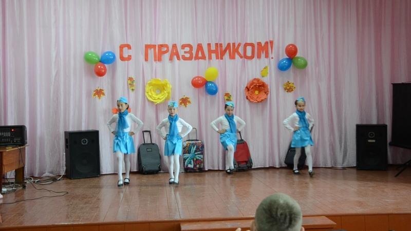 танец стюардесс на день учителя
